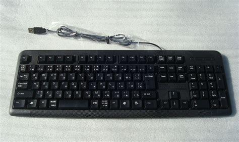 Usb Keyboard japanese usb keyboard black hiragana katakana japan japon