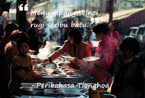 Buku 8 Intisari Resep Kaya Ala Orang Cina Karya Dewi Shinta Halim yang muda dan mau kaya ini nih 15 pepatah bijak tionghoa kunci suksesnya dari generasi ke generasi