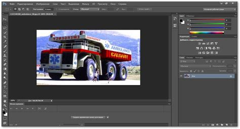 download photoshop cs6 full version kickass adobe photoshop cs6 extended portable kickass eanimompe