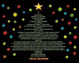de navidad feliz navidad los guerreros espirituales gabitos