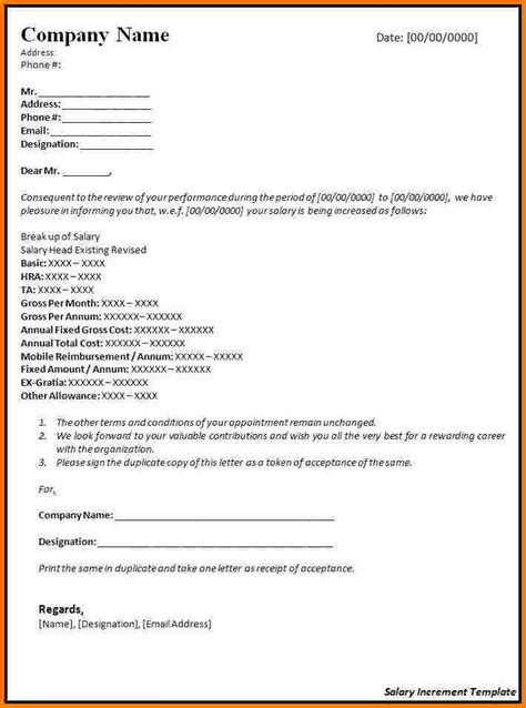 Offer Letter Salary Increase Salary Template Salary History Template 07 19 Great Salary History Templates Sles