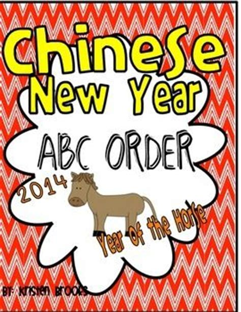 new year food order 36 best images about new year on