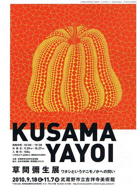 Plakat Yayoi Kusama by Orange Poster Of Yayoi Kusama Exhibition Yayoi