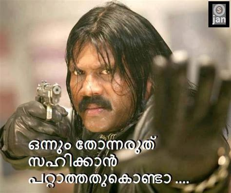 Malayalam Film Comedy Comments Photos | facebook malayalam photo comments malayalam comedy