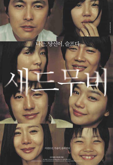 sad movie korean drama top 15 romantic korean movies soompi
