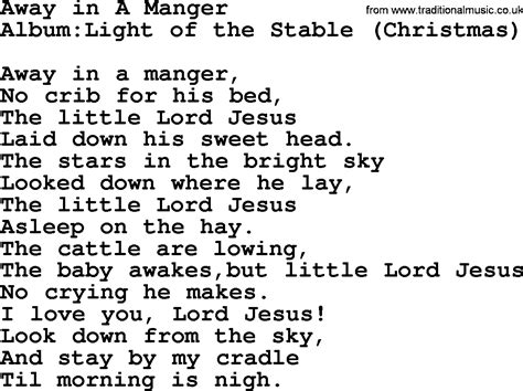 printable lyrics for away in a manger emmylou harris song away in a manger lyrics