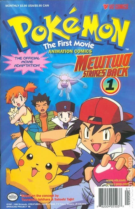 film with cartoon books pokemon the first movie mewtwo strikes back www imgkid