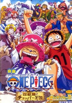 film one piece wikia image movie 3 poster png one piece wiki fandom