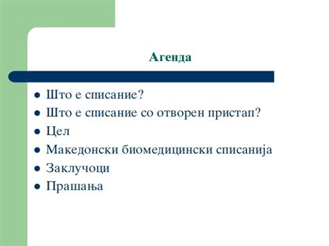Ma Ja Ka Ni Ka N Za Original Diskon oaweek 2012 event 2 macedonia 04 lence danevska where to