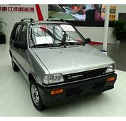 This Is The Cheapest Car In China
