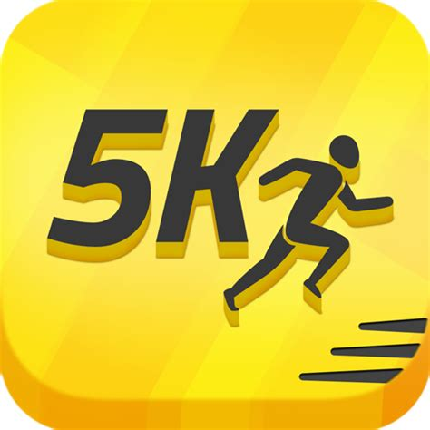 best couch to 5k apps best couch to 5k app 28 images rundouble couch to 5k
