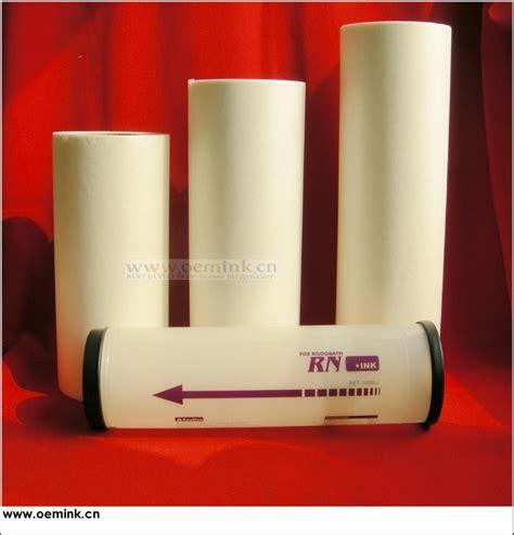 digital duplicator rn priport ink   inrisograph models china