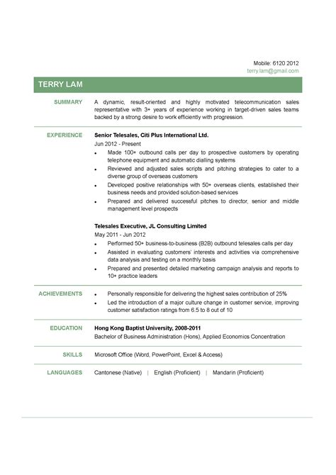 telesales cv template telesales cv ctgoodjobs powered by career times