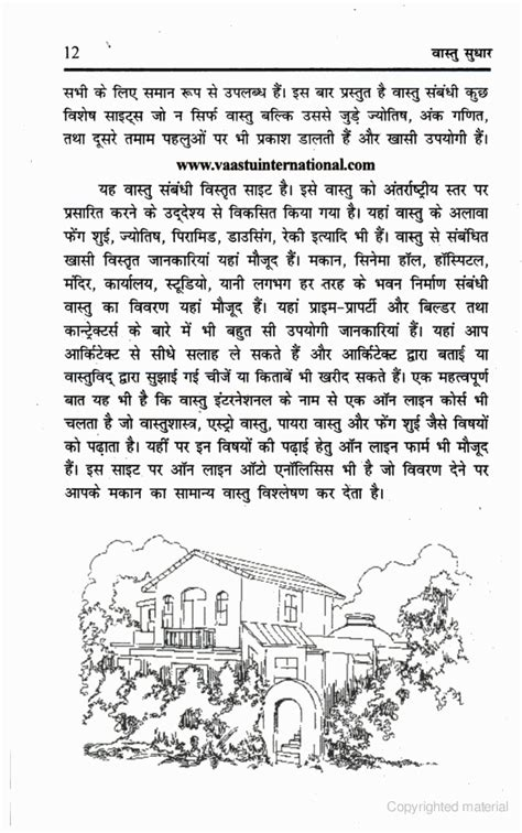 house plans according to vastu shastra vastu niwas 40 home plans pdf