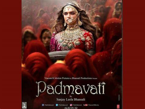deepika padukone total movies padmavati new poster deepika padukone looks regal and