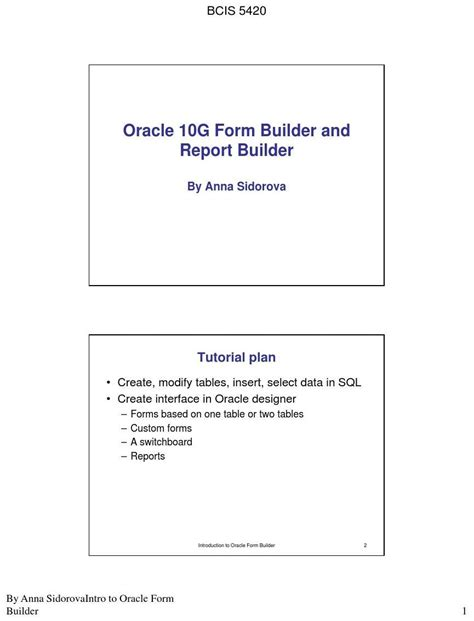 tutorial oracle report builder 10g oracle 10g form builder and report builder tutorial word文档