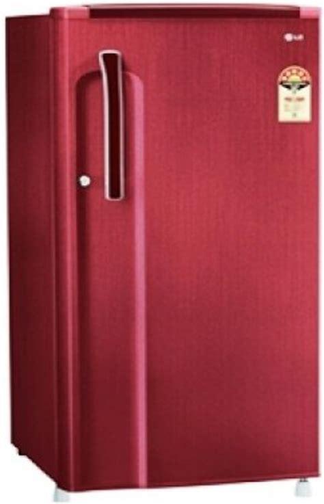 Refrigerator iran mine house