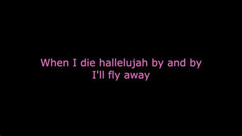 alison krauss i ll fly away alison krauss i ll fly away karaoke