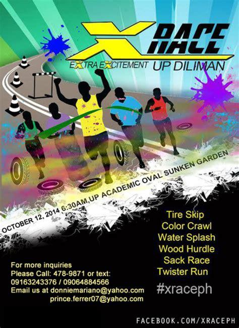 Bu Academic Calendar 2014 15 X Race 2014 Up Diliman October 12 2014