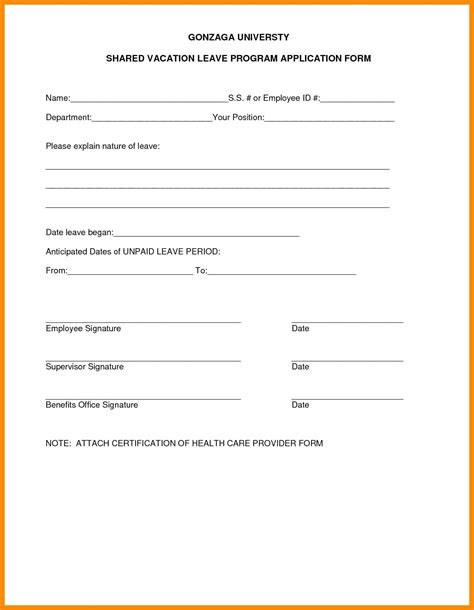 Leave Application Form Template by Best Of Leave Application Form Template Worker Sle