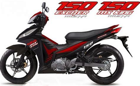 Ban Yamaha Nmax Maxxis Ma R1 120 70 13 140 70 13 Paket Hemat 1 yamaha jupipter mx king 150 tại indonesia c 243 g 236 đặc biệt quang phương