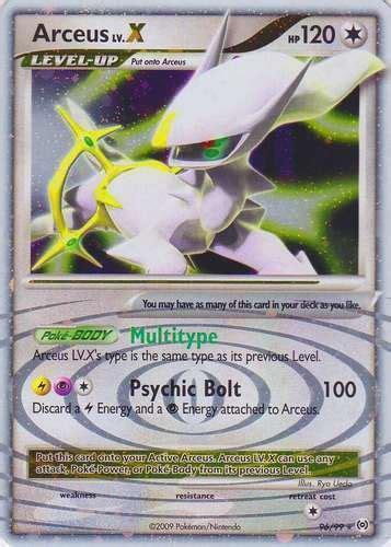 card ex arceus card ex www pixshark images