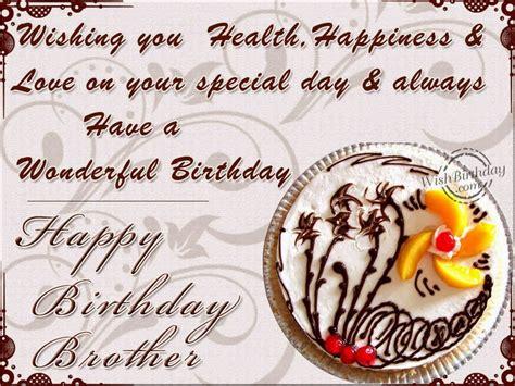 birthday wishes elder brother 171 birthday wishes