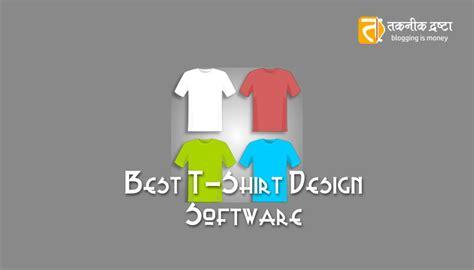 t shirt design software best t shirt design software tool providers list of 10