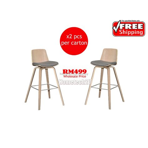 commercial bar stools free shipping commercial bar stools free shipping cheap commercial bar