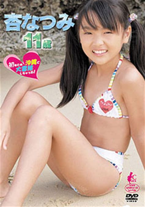 u12 junior idol video junior sexy moecco idol u12 japanese free hd
