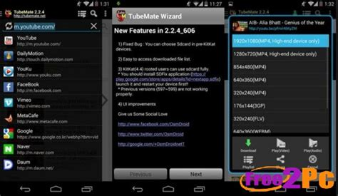 tubemate apk free for pc tubemate 2 2 8 apk for free with version