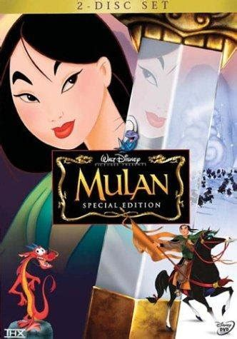 film china mulan mulan 1998 technical specifications 187 shotonwhat