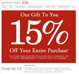 pottery barn promo codes potterybarn coupon codes mega deals and coupons