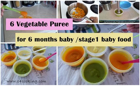 vegetables 1 year baby 6 vegetable puree for 6 months baby stage 1