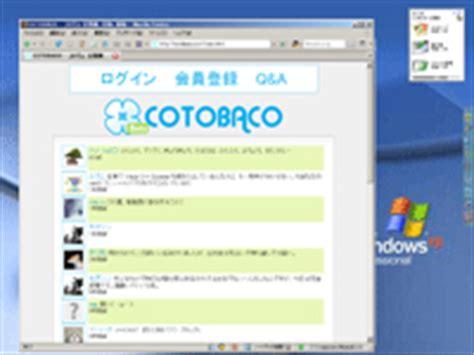 Cotobaco Com | cotobaco images usseek com
