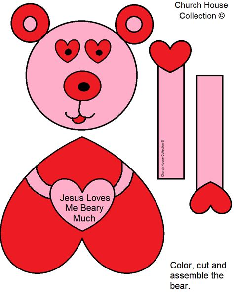 church house collection quot jesus me beary much