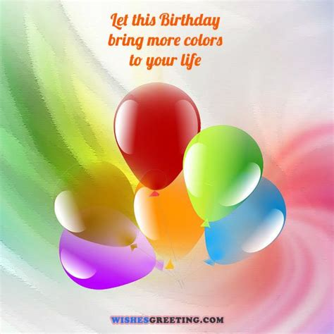 Wish You A Happy Birthday To You The 100 Happy Birthday Wishes Wishesgreeting