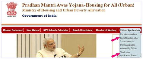 apply for a house loan online how to apply for pradhan mantri awas yojana pmay govt scheme