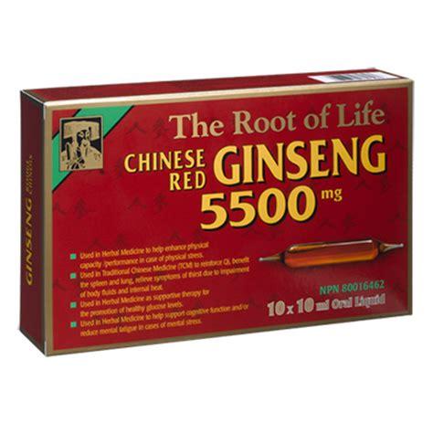 Ginseng Cina ginseng root of