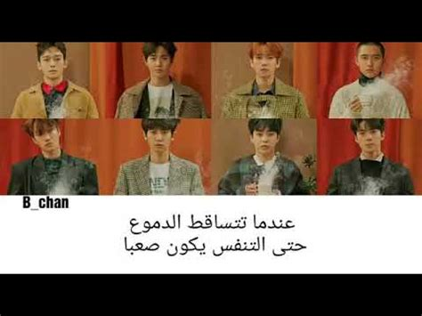download mp3 exo lights out exo lights out arabic sub مترجمة للعربية youtube
