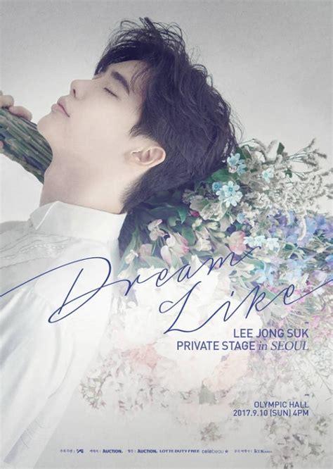 film yg dibintangi lee jong suk sempat akan ditunda yg akhirnya rilis poster dan tanggal