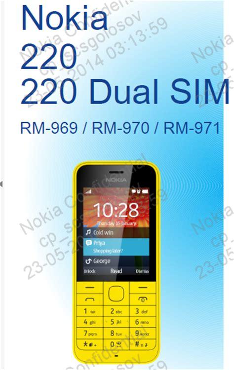 Hp Nokia Rm 969 schematic diagram nokia 220 dual sim rm 969