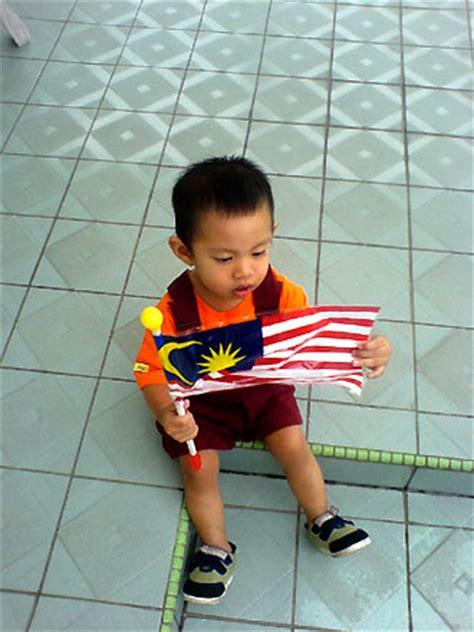anak merdeka malaysia index mindy mcadams
