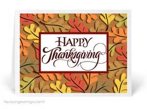 corporate thanksgiving greeting cards business thanksgiving greeting card tg44 harrison