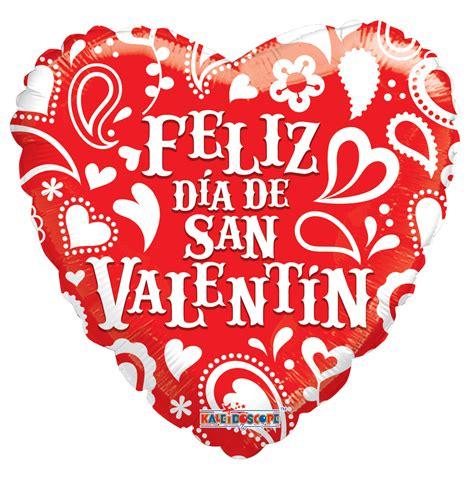 feliz dia de san valentin 8180 18 sv feliz dia de san valentin