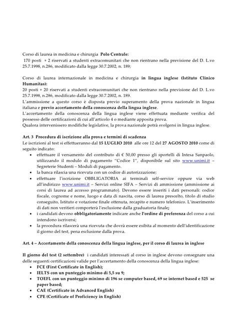 unimi test ingresso bando di concorso per l ammissione a medicina 2010 2011