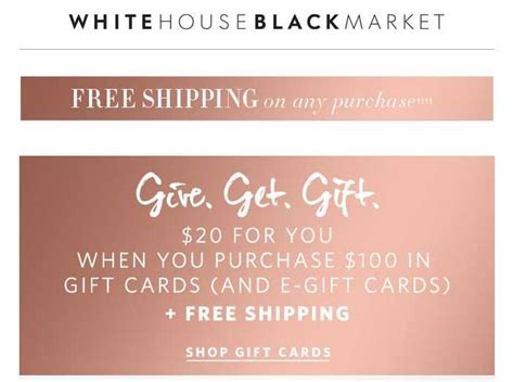 white house black market promo code white house black market coupon code