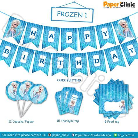 Sticker Anak Dress Up 3d Bongkar Pasang Baju Kacamata Rabbit mainan frozen mainan oliv