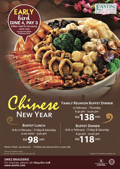 new year buffet 2018 hotel eastin hotel penang s new year buffet and yee sang