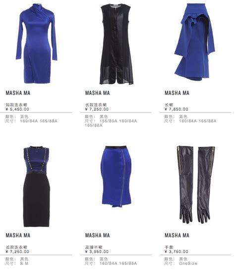 Dress Fashion By Hao Hao quot vogue talents corner quot taps designers masha ma